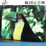 발광 다이오드 표시 단 하나 색깔 스크린 LED 표시 피치 10 16 20 25mm