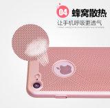 Самое новое горячее iPhone 7 аргументы за мобильного телефона, ультра тонкий случай телефона сетки iPhone6