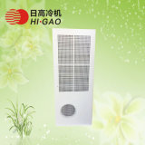 airconditioner van het Kabinet (van 10200BTU/H) 3000W AC de Openlucht