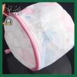 Washable белый сетчатый мешок прачечного с застежкой -молнией