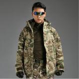 куртка Parka Au воинская G8 Ecwcs Fg a-Tacs с ваткой
