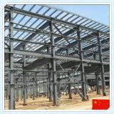 Стальная структура для мастерской & пакгауза