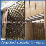 الارتفاع 11 مكس 6.9 M الفولاذ المقاوم للصدأ مخصصة الجدار الزخرفية شاشة لوبي الفندق