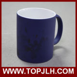 熱の出版物の印刷の無光沢の表面の多彩な魔法のコーヒーカップ