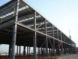 Almacén de almacenaje de la construcción de la estructura de acero