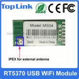 上Ms04無線送信機および受信機のための小型150Mbps Ralink Rt5370 USB無線WiFiのモジュール