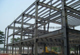 Estructura de acero del bajo costo del diseño