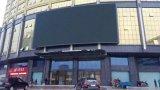 Video parete del LED curva P10 per fare pubblicità