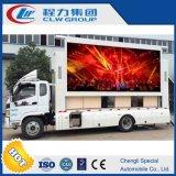 販売のためにトラックを広告する別のサイズモデルLED