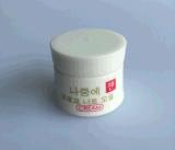8g PPのプラスチックサンプル一定のクリーム色の瓶(EF-SJ0508)