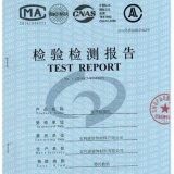 Доска MDF меламина относящого к окружающей среде качества для мебели 70-85g