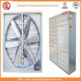 温室のための冷却ファンまたは冷却装置のファンか空気冷却ファン