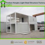 Дом контейнера высокопрочного света панельного дома стальная