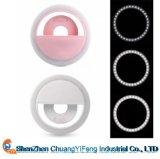 Nuit à l'aide de la beauté Artificat Clip One for All Phone LED Flash Light Selfie Ring Light