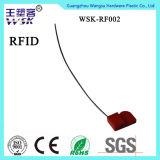 RFIDのケーブルワイヤーシール