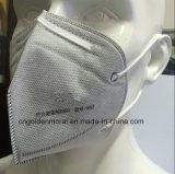 Masque de poussière du masque 9662/9662V de sûreté/masque protecteur