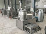 GHL 시리즈 제약 높은 전단 믹서 과립 (RMG)