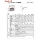 Wxe-200s-12 싼 엇바꾸기 전력 공급