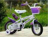 جدي جميل [بيكس&160]; أطفال درّاجة لأنّ بنات