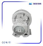 Ventilador centrífugo del ventilador para el aspirador industrial
