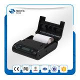 58mm beweglicher Bluetooth Punktematrix-Drucker T7bt