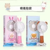 Beweglicher Ventilator der Prinzessin-Rabbit Electric Mini Hand-Held