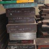 1.3343, Skh51, m2 dell'acciaio rapido di acciaio dello Special