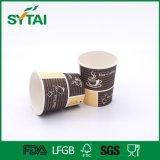 tazze di carta beventi calde a parete semplice a gettare 8oz