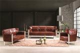 オフィスのための現代余暇のオフィスのソファーのホームソファーの会合のソファー
