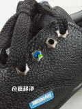 علبيّة [غود قوليتي] [كلنرووم] أمان يبيطر أسود [إسد] [كلنرووم] أحذية