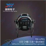 24PCS 3 Watt RGB LED PAR Light 3 in 1 Color Mixing PRO Concert Stage Lighting Waterproof PAR Light