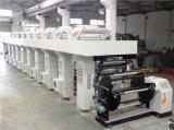 냅킨, 알루미늄 호일, 기계를 인쇄하는 서류상 사진 요판