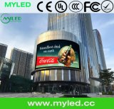 Giant LED for Display Outdoor Using, Advertizing Board