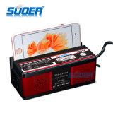 Suoer 지능적인 빠른 충전기 변환장치 차 변환장치 200W 차 힘 변환장치 (STA-K350A)
