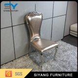 南アフリカ共和国の椅子を食事する現代結婚式の椅子