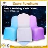 豪華な宴会のホールの椅子カバーホテルの白い卸売