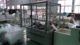 수평한 바느질 매트리스 국경 누비질 기계