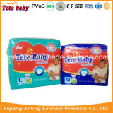 공장 가격은 상표 아프리카에 있는 처분할 수 있는 아기 기저귀를 소유한다