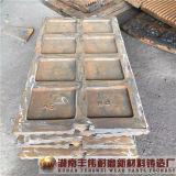 La protezione placca i piatti laterali per i frantoi a mascella di Sanme Kleemann Kue Ken