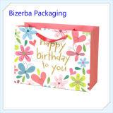 Sacco di carta stampato personalizzato del regalo
