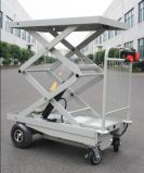 電気持ち上がるトロリーカート(HG-1160)