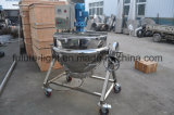 400L acero inoxidable con camisa Cremas inclinable Cooker