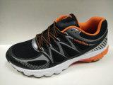 جديدة تصميم [هيغقوليتي] جار حذاء أحذية لأنّ رجال