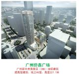 Стальная структура/гостиница/многоэтажное здание конструкции