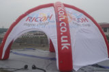 CoverのInflatable Tent Domeの広告