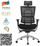 Ergonomisches Back Support Office Chair High Back Manager Chair mit Headrest