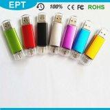 Bestes Großhandelspreis Mini-OTG USB-Blitz-Laufwerk 4GB (TJ127)