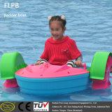 HDPEの打撃のプラスチック屋外の子供のかいボート