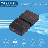 HDMI+Audio 변환기에 HDMI