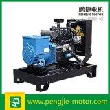 1104c-44tag2エンジンの水によって冷却される100kVAディーゼル発電機の値段表